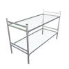 Кровати металлические армейские, кровати для лагеря, кровати с деревянными спинками для пансионата, санатория